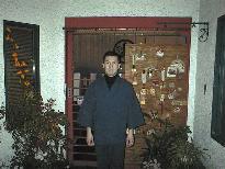 京風寿司処『柳屋(寿司料理)』